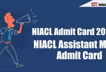 NIACL Admit Card 2018 Out, Download NIACL Assistant Mains Admit Card