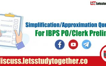 Simplification/Approximation Questions For IBPS PO