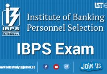 IBPS RRB PO Cut Off marks & Scorecard – RRB Officer Scale I Result & Cut Off