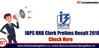 IBPS RRB Clerk Office Assistant Prelims Result 2018 : Check Here