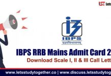 IBPS RRB PO Mains Admit Card 2018 - Download RRB Officer Scale I/II/III Call letter here!