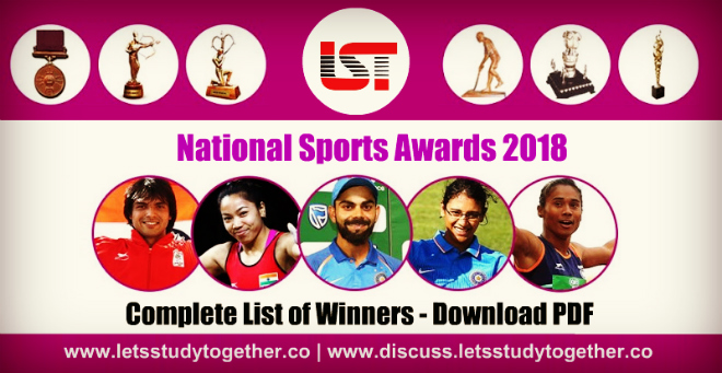 List of Winners of National Sports Awards 2018 - Download PDF