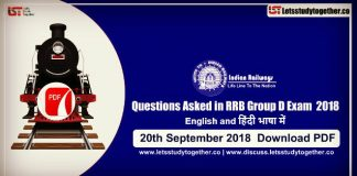 Questions Asked in RRB Group D Exam ( English & Hindi) PDF – 20th Sept. 2018 ( All Shifts)