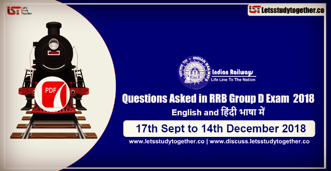 Questions Asked in RRB Group D Exam Download PDF
