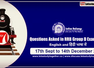 Questions Asked in RRB Group D Exam All Shifts (In English & Hindi) – 17th Sept to 14th Dec. 2018