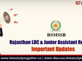 RSMSSB LDC result 2018. Rajasthan LDC & Junior Assistant result. Rajasthan LDC result 2018. As we all know The Rajasthan Subordinate and Ministerial Services Selection Board (RSMSSB) has been successfully conducted the Rajasthan LDC & Junior Assistant Exam 2018. Thousands of candidates appeared for RSMSSB LDC Exam. Now the RSMSSB LDC result will declare soon on the RSMSSB official website along with RSMSSB LDC Cut Off marks.