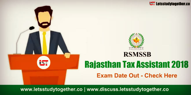 Rajasthan Tax Assistant Exam Date & Admit Card