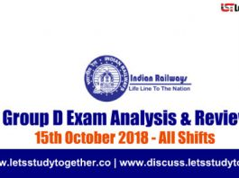 RRB Group D Exam Analysis & Reviews All Shifts – 15th October 2018