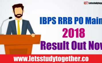 IBPS RRB PO Mains 2018 Result Out - Check Here