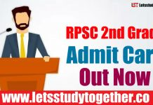RPSC 2nd Grade Admit Card 2018 - Download Now