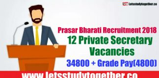 Prasar Bharati Recruitment 2018 - 12 Private Secretary Vacancies