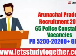 Arunachal Pradesh Recruitment 2018 - 65 Police Constables Vacancies