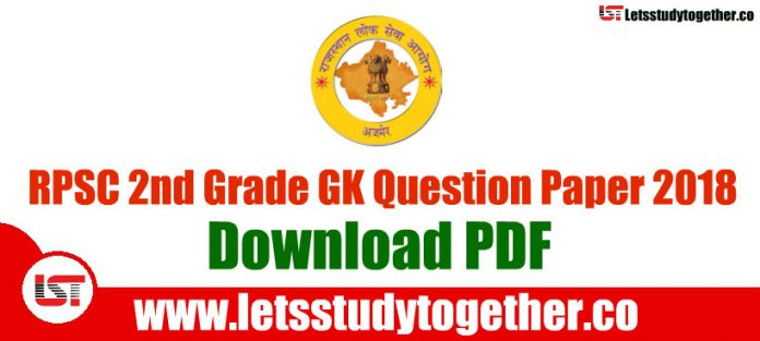 RPSC 2nd Grade GK Questions Paper PDF – 28th October 2018