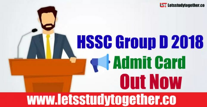 HSSC Group D Admit Card 2018 - Download Here
