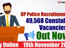 UP Police Recruitment 2018 - 49,568 Constables