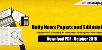 Daily Newspapers and Editorial PDF – October 2018
