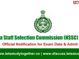 HSSC Group D Admit Card Out – Download Here