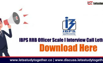 IBPS RRB Officer Scale I Interview Call Letter 2018 Out - Download Here