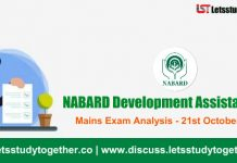 NABARD Development Assistant Mains Exam Analysis - 21st October 2018