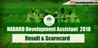 NABARD Development Assistant Result for Prelims 2018