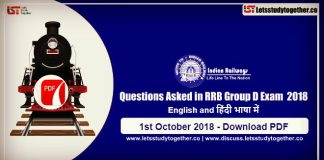 Questions Asked in RRB Group D Exam ( English & Hindi) PDF – 1st Oct. 2018 ( All Shifts)