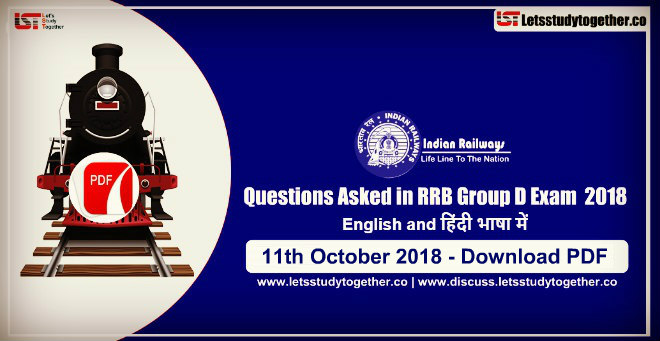 Questions Asked in RRB Group D Exam ( English & Hindi) PDF – 11th Oct. 2018 ( All Shifts)
