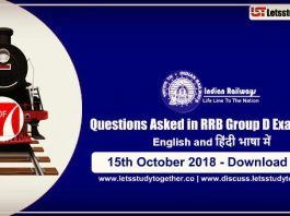 Questions Asked in RRB Group D Exam ( English & Hindi) PDF – 15th Oct. 2018 ( All Shifts)