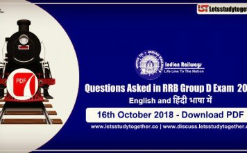 Questions Asked in RRB Group D Exam ( English & Hindi) PDF – 16th Oct. 2018 ( All Shifts)