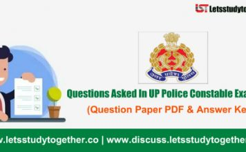 Questions Asked In UP Police Constable Exam – 25th October 2018