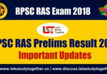 RPSC RAS Prelims 2018 Result : Expected Soon on rpsc.rajasthan.gov.in