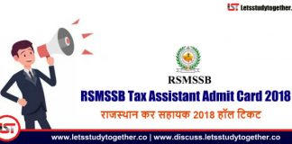 RSMSSB Tax Assistant (कर सहायक ) Admit Card 2018 - Check Here