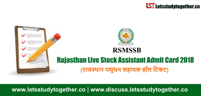 Rajasthan Live Stock Assistant Admit Card 2018 – Download Now