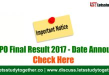 SSC CPO Final Result 2017 – Date Announced