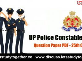 UP Police Constable Question Paper - 25th October 2018 Download PDF