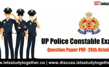 UP Police Constable Question Paper - 26th October 2018 Download PDF