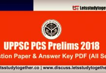 UPPSC PCS Prelims 2018 Answer Key (All Set) – Check here