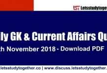 Important G.K. & Current Affairs Quiz - 14th November 2018
