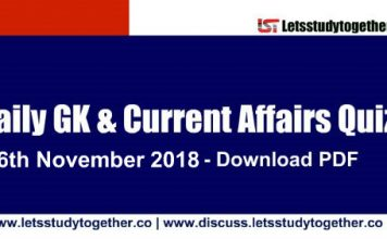 Important G.K. & Current Affairs Quiz - 16th November 2018