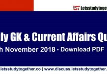 Important G.K. & Current Affairs Quiz - 20th November 2018