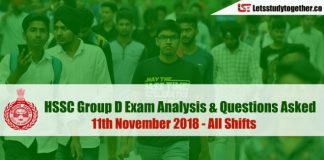 HSSC Group D Exam Analysis All Shifts - 11th November 2018