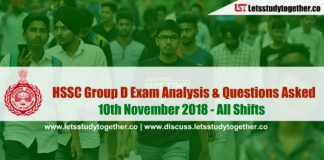 HSSC Group D Exam Analysis All Shifts - 10th November 2018