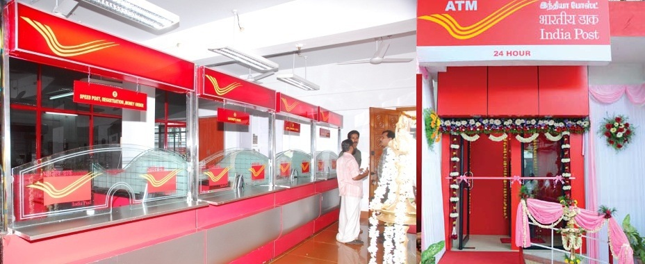 Payment Banks In India - India Post Payment bank