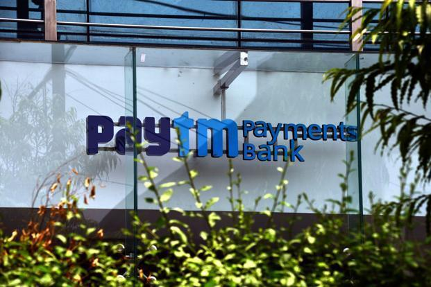 Payment Banks In India - Paytm Payment Bank