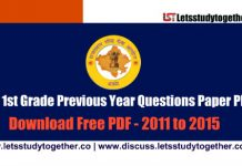RPSC 1st Grade Previous Year Questions Paper PDF - Download Now