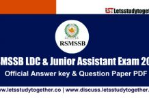 RSMSSB LDC & Junior Assistant Official Answer key 2018– Download PDF Here