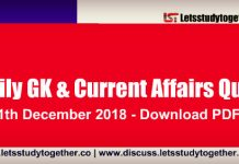 Important G.K. & Current Affairs Quiz - 11th December 2018