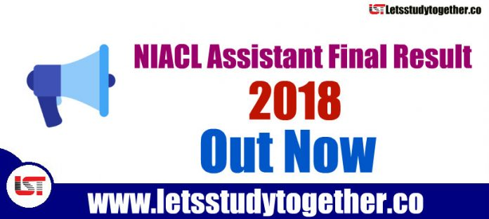 NIACL Assistant Final Result 2018 Out Now