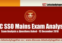 ESIC SSO Mains Exam Analysis & Questions Asked – 15 December 2018