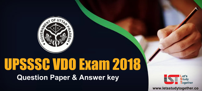 UP VDO/Gram Panchayat Adhikari Question Paper 2018 - Download UP VDO Paper PDF