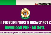 CTET Paper 1 & 2 Question Paper 2018 – Download PDF Here